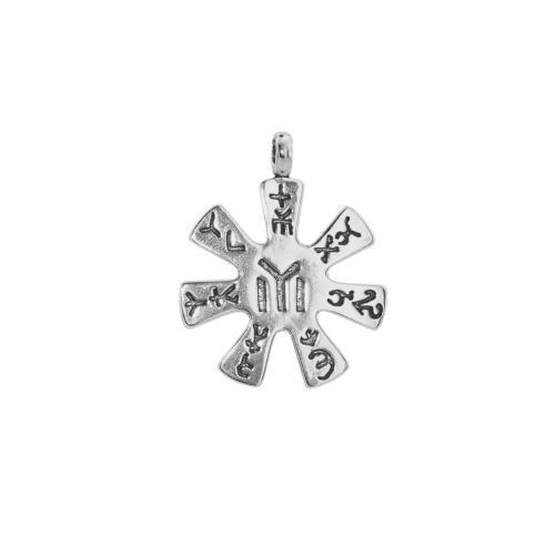 Сребърен медальон 7202 Розетата от Плиска