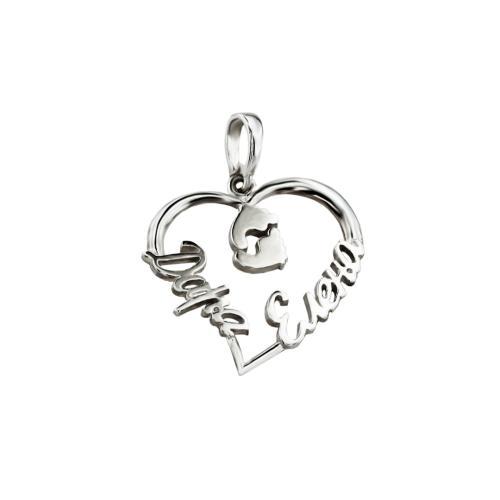 Сребърно колие във формата на сърце с две имена по избор и бебешки стъпки в средата