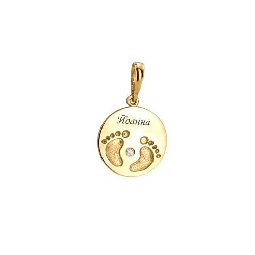 Златен медальон с две бебешки стъпки и гравирано послание