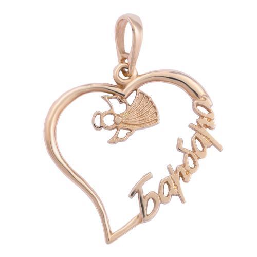 Златно сърце с ангелче и име по избор