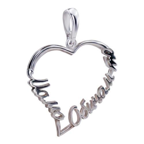 """Сребърен медальон във формата на сърце """"Мамо, обичам те!"""""""