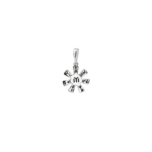 Сребърен медальон Розетата от Плиска 7235
