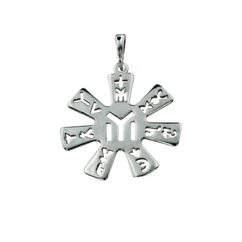 Сребърен медальон Розетата от Плиска 7236