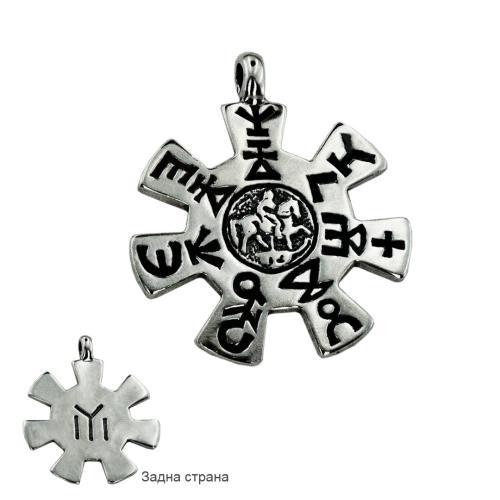 Сребърен медальон Розетата от Плиска 7237