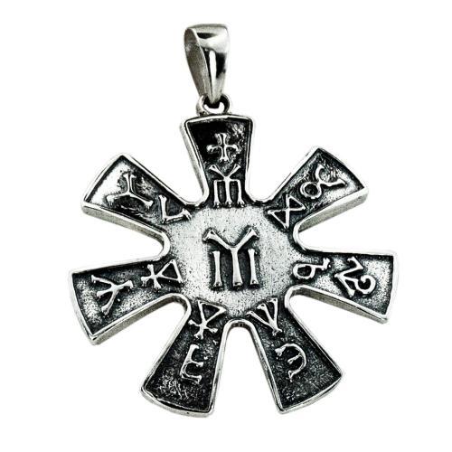 Сребърен медальон Розетата от Плиска 7238