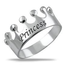 Сребърен пръстен корона с гравиране