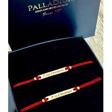 Гривна с червен конец и 14 карата златен елемент плочка с гравирано име